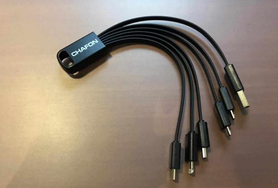 1本6役のマルチケーブルで充電器・充電ケーブルを激減