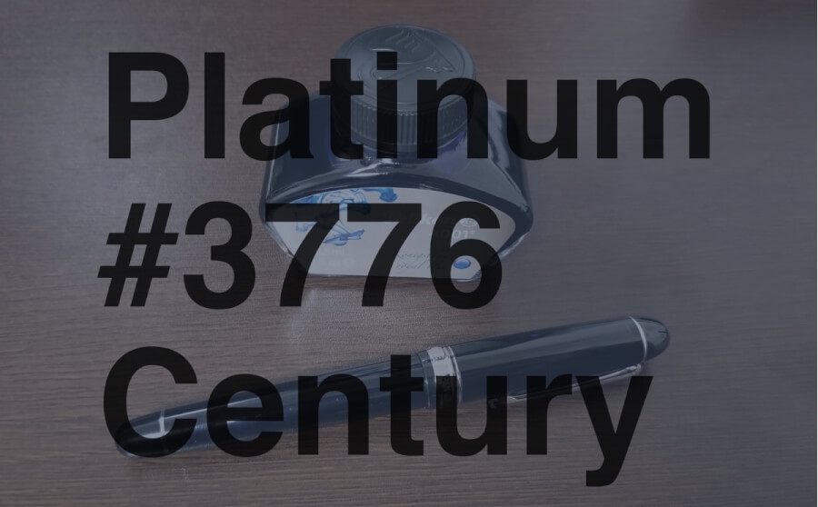 勉強用にプラチナ万年筆 #3776センチュリーが最高すぎた